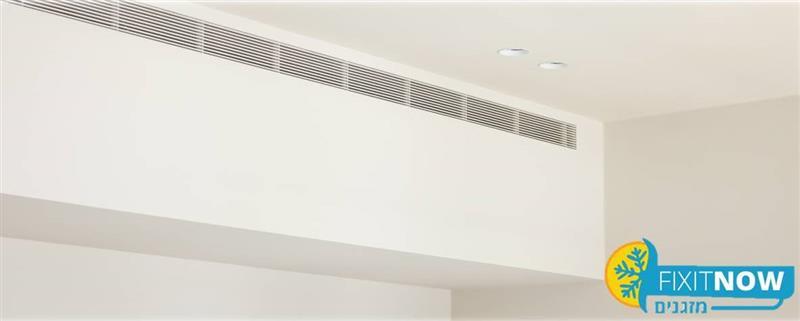 מדהים התקנת מזגן נסתר בסלון או בחדר שינה - מחיר מבצע! | Fix It Now מזגנים ZX-57